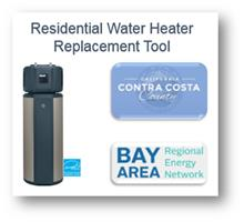 link to Residential Water Heater Replacement eTool website
